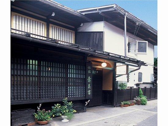 Sumiyoshi Ryokan: 外観