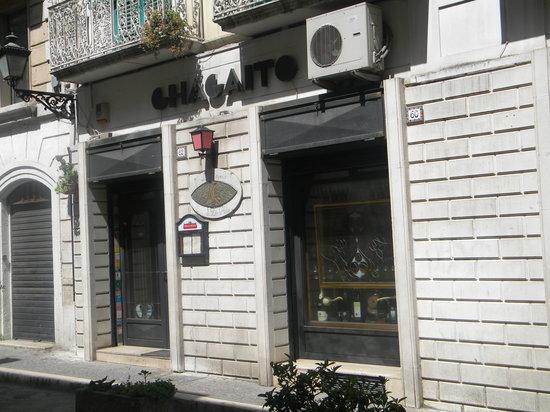 Chacaito L'Osteria dello Zio Aldo: via Arpi centro storico