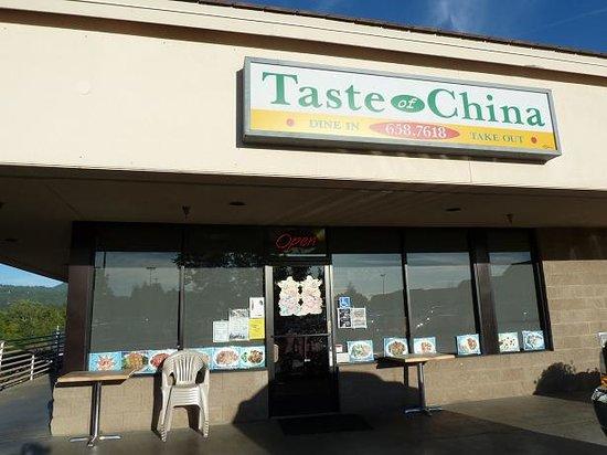 Taste of China : 外観