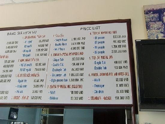 Thap Ba Hot Springs: 2011年4月の料金表