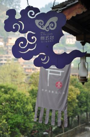 Langyuntai Hotel: Hotel in the Clouds
