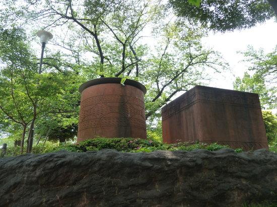 大森贝冢遗迹庭园