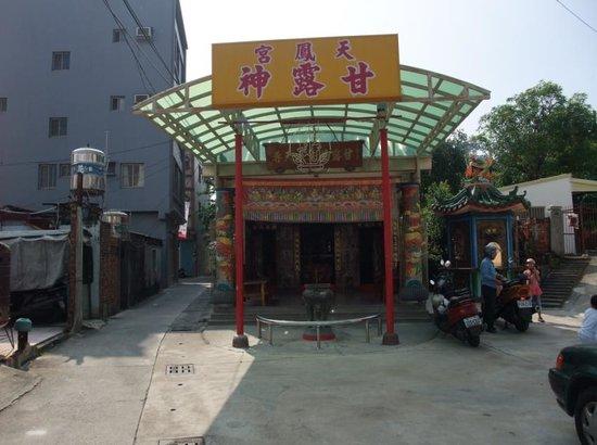 Tianfenggong: 天鳳宮2