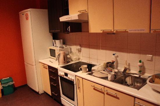 Hostel Giraffe : Cocina
