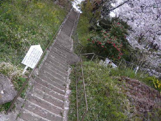 Fukushima, Jepang: 入口の階段