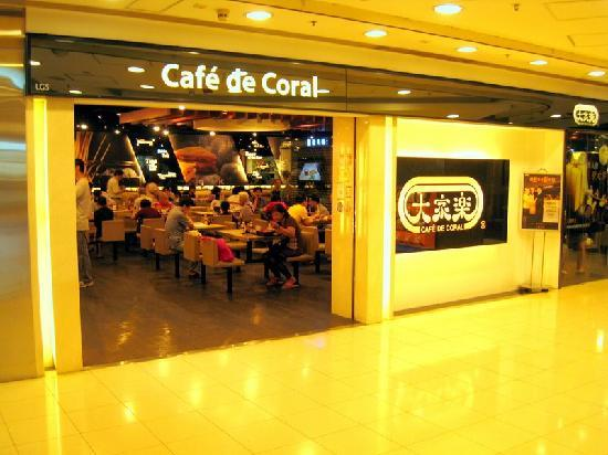 cafe de coral 13 reviews of 大家樂 our hotel was very close to this cafe de coral and pretty much had breakfast here every day breakfast items were very affordable (costing less than $5 usd) and includes a huge selection of traditional hk items.