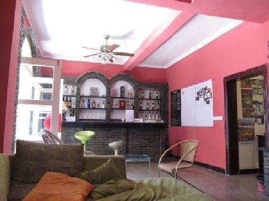 Sishuinianhua Inn: lobby