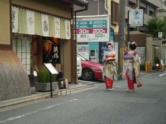 Kyoto Prefecture, Japan: maikos