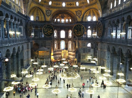 Daily Istanbul Tours: plenty of time and history  @ the Hagia Sofia