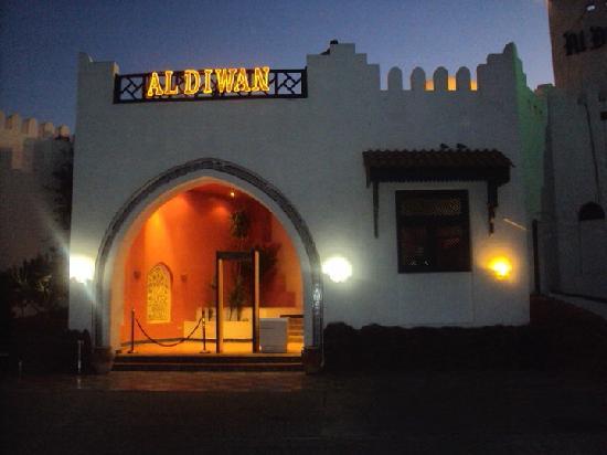 Al Diwan Resort: outside hotel