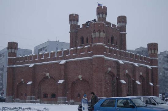Kaliningrad Gate