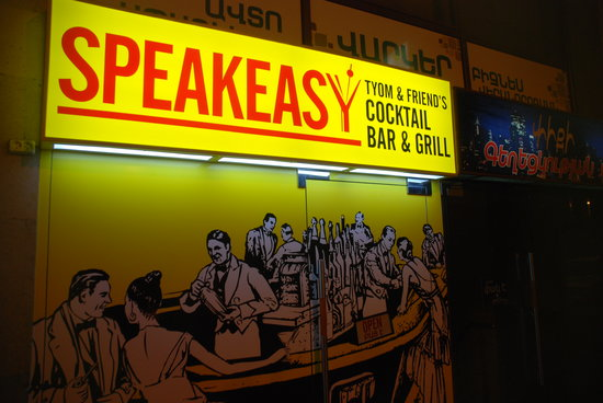 ‪Speakeasy Restaurant & Cocktail Bar‬