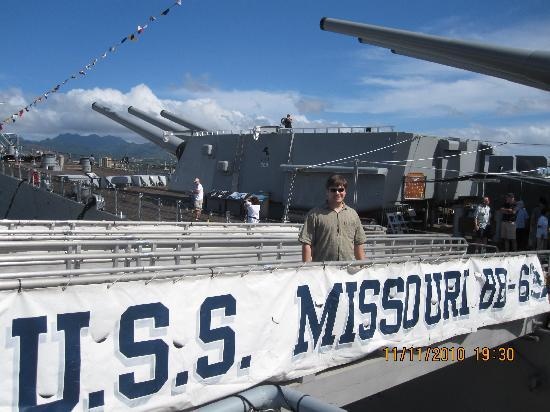 Battleship Missouri Memorial: entrance