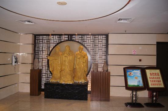 7 Days Inn (Guangzhou Huashi): Lobby entrance