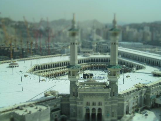Raffles Makkah Palace: view from the restaurant