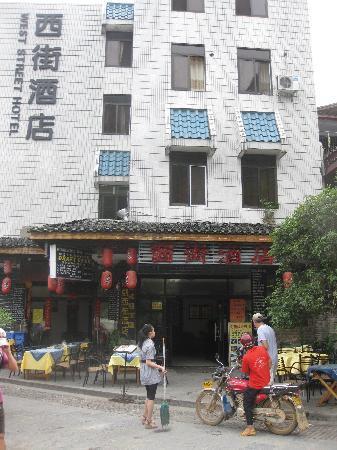 Yangshuo West Street Hotel: West Street Hotel