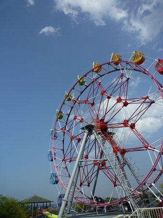 Misaki Amusement Park