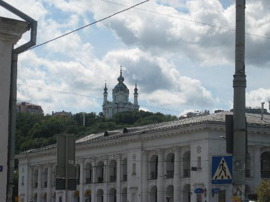InterContinental Kiev : View of St Andrews