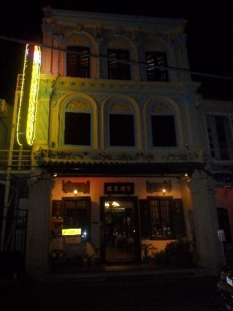 Hotel Puri: The entrance