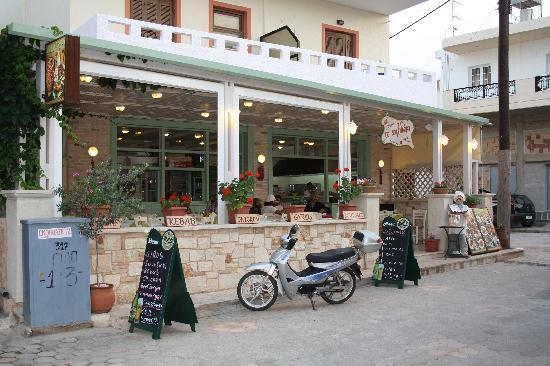 Analipsi, Grecia: traditional GYROS and SOUVLAKI