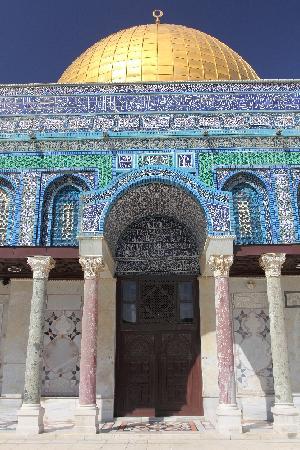 Cúpula de la Roca (al-Haram al-Sharif): die schöne Gebäude