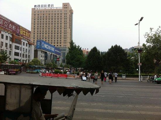 Jialong International Hotel: hotel street view