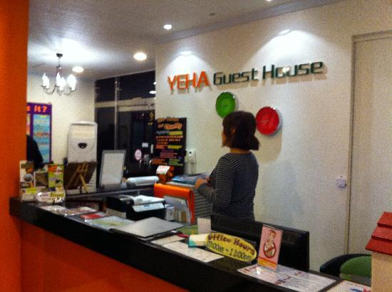 Yeha guesthouse: reception
