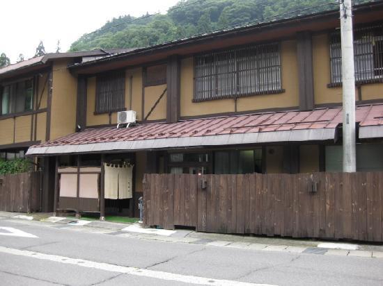Nakaya Ryokan: 外観