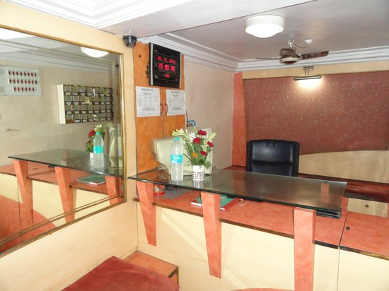 Hotel Mayank: Receiption