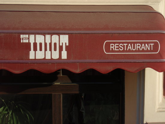 The Idiot: Awning