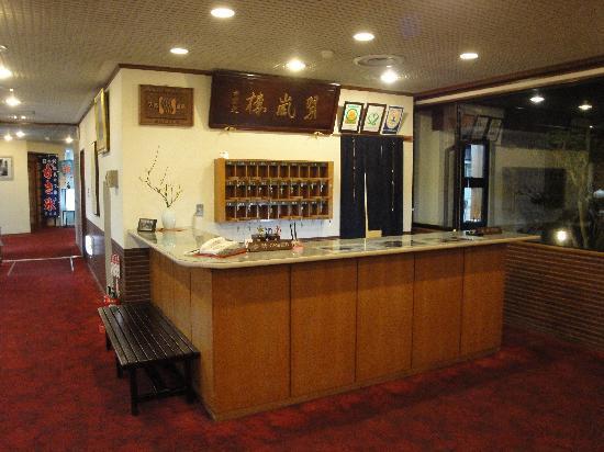 Hitoyoshi, Japão: 櫃檯