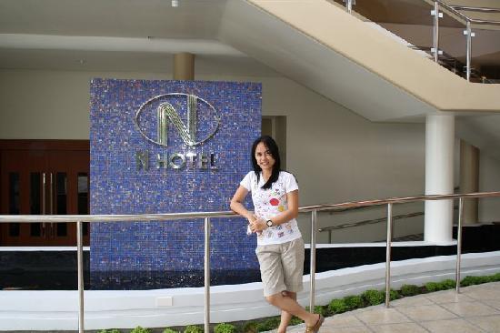 N Hotel Entrance Picture Of N Hotel Cagayan De Oro