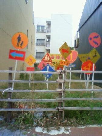 Nittai-ji Temple: 秋はクリエーターズ祭り