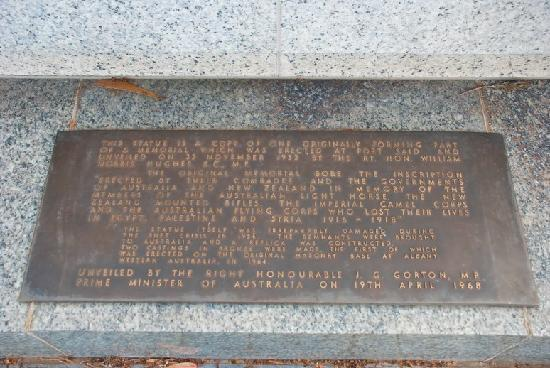 Desert Mounted Corps Memorial: Inscription