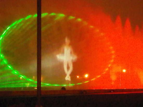 Circuito Magico del Agua: Lights, Music & Water show