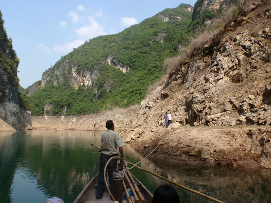 The Tour Line of Shennong River Ba Dong Hu Bei Boat Trackers