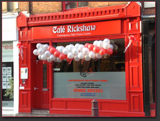 Cafe Rickshaw - Modern Indian Cuisine: Shop front, Grand opening