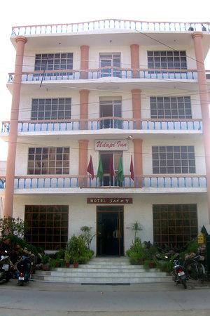 Udupi Inn Hotel