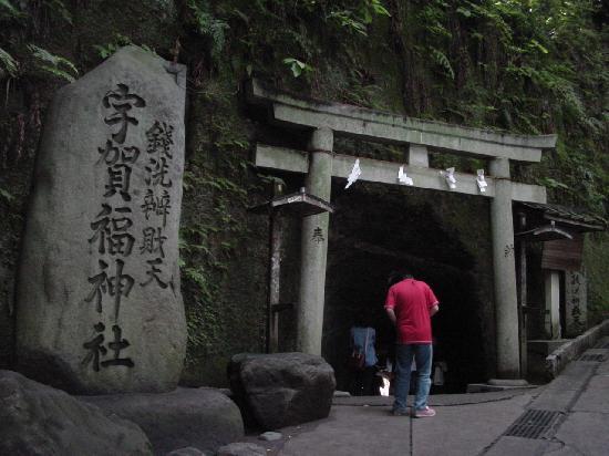 Ugafuku Shrine ( Goddess of Money Washing): 山肌に現れる山門
