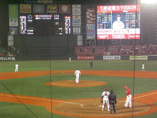 Sendai, Japão: 旧宮城球場とは比較にならないほどきれいになりました