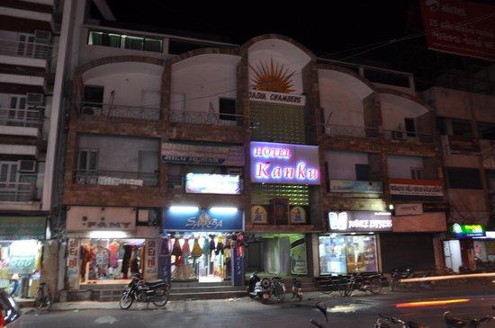 Hotel Kanku