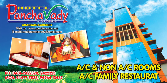 Changanacherry, India: Hotel Panchavady Tower