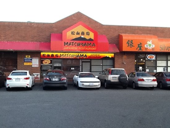 Matsuyama Anese Restaurant Richmond City Centre Reviews Phone Number Photos Tripadvisor