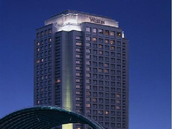 The Westin Tokyo exterior