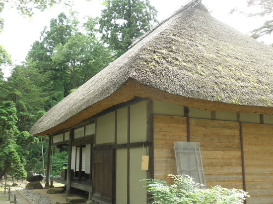 Iiyama, Japan: 前方から見た庵