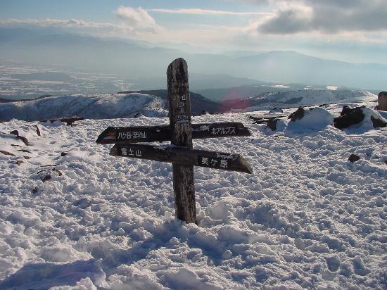 Chino, Jepang: 周りの山を示す表示標(山頂)