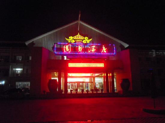 Guobin Hotel Zhangjiajie: Facade