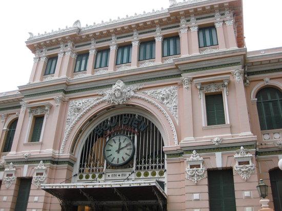 Κεντρικό Ταχυδρομείο