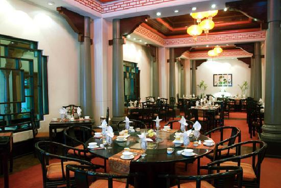Avari Hotel Lahore: Dynasty Restaurant