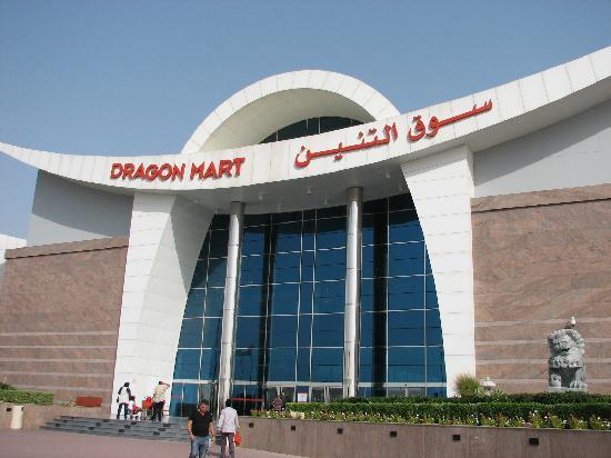 Dragon Mart: You'll know you've found it when you see this
